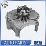 車、OEMのファンブラケットのための中国の車のエンジンの部品