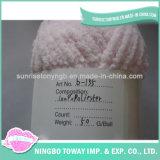 털실 공급 분홍색 양탄자 땅딸막한 셔닐 실 부피가 큰 무게 털실
