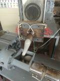 [سج-د] ماء يبرّد حرارة يعيد عمليّة قطع آلة