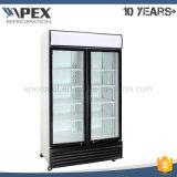 Вертикальный стеклянный охладитель напитка двойной двери