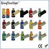 Blitz-Laufwerk USB-64GB in der Qualität (XH-USB-001)