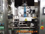 Автоматическая машина для прикрепления этикеток втулки Shrink для бутылки