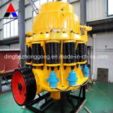 Коническая дробилка Шанхай Dingbo прочная с большой емкостью
