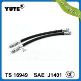 Yute ISO / Ts16949 Cars Parts Conjunto de mangueira de freio de 1/8 de polegada