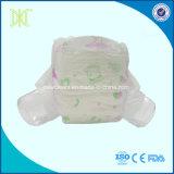 通気性の高品質の柔らかく使い捨て可能な赤ん坊のおむつ