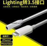 для молнии iPhone 7 к переходнике Jack наушников 3.5mm