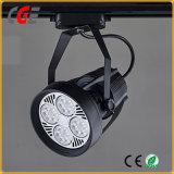 2017 PAR30球根の高品質LEDトラックランプLEDの点ライトPAR30スポットライトからの熱い販売の穂軸LEDトラックライトはつく