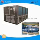 Parafuso arrefecidos a ar Industrial Chiller de Agua com a Bomba do Tanque de Água