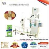 粒状粉の量的なパッキング機械(K8010110)