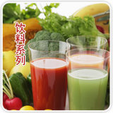 Chaîne de production personnalisée par qualité de machine de remplissage de jus et de lait en Chine Jimei