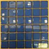 진한 파란색 수영풀 (C648011)를 위한 색깔에 의하여 윤이 나는 사기그릇 모자이크