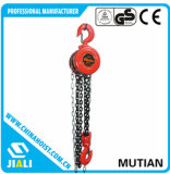 Jia Li Hsz Type Manual Chain Hoist / Chain Block/Hand Chain Block Hoist