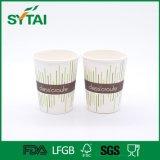 La taza de café de papel de un sólo recinto disponible impresa aduana con el PE cubrió