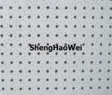 音響のミネラル繊維の天井板(SHWK-4)