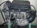 Motor marino Jet Engine / Motor fuera borda