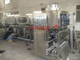 Ligne machine principale (QGF) de 3/5 gallon