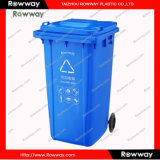 240L Plastic Dustbin (Plastic 쓰레기 통)