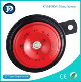 Two-Tone Crisp Sound Basin Universal Car Horn