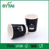 도매 주문 로고에 의하여 인쇄되는 처분할 수 있는 두 배 벽 종이 커피 잔