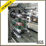 8つのキャビティプラスチック注入ペットプレフォーム型(YS328)