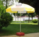 Рекламировать зонтик