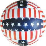 الكرة الطائرة (ZX-C2)