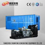 Бесшумный 1200 квт электроэнергии Perkins дизельного генератора с звуконепроницаемыми контейнер