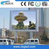 固定される屋外の二重Colun P20mm LED表示を広告する