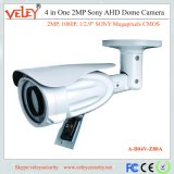 Zoom étanche de sécurité CCTV Ahd IR bullet camera caméra de surveillance