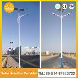 Luzes da Rua Solar Hot-Selling Pole com braços simples ou duplo