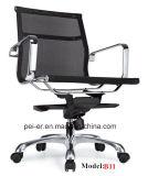 Mobília chinesa da cadeira do lazer da conferência do hotel do engranzamento do metal do escritório (PE-B11)
