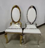 Банкет нержавеющей стали металла PU роскошной самомоднейшей арендной задней части овала мебели венчания случая 2017 золотистой кожаный обедая стул