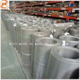 明白な織り方フィルターステンレス鋼の金網