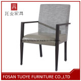 좋은 품질 금속 회의 의자에 의하여 봉사되는 의자 게스트 의자