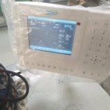 Hye-He930/350*700*1400 고속 자수 기계