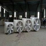 Hot-Selling ventilador de ventilación de cono de fibra de vidrio.