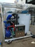 Из нержавеющей стали, утвержденном CE чешуйчатый лед Maker машины с дешевой цене