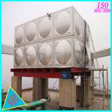 Type de réservoir d'eau en acier carré
