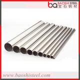 建築材料の鋼管