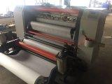 Бумажный автомат для резки