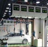 Mangueira Montada na parede Risnese combinação do molinete para equipamento de lavagem de carros