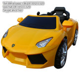 Quatre roues Mini Voiture électrique pour les enfants / Jouets pour enfants voiture