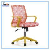 Office Furnture cadeira giratória traseira central (812-1KBF B)