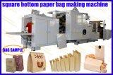 2 rollo Layes bloque de alimentación de la parte inferior de la máquina de bolsa de papel