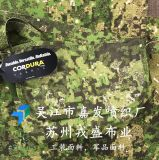 Pencott Greenzone Camou Poly tejido de cordura para la marcha táctica