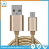 5V/2.1A電気マイクロ充電器の電話USBのデータケーブル