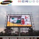 스크린을 광고하는 옥외 P10 7500CD 풀 컬러 LED