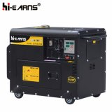 портативное тепловозное молчком цена генератора энергии 4kw (DG5500SE)