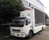 Dongfeng 이동할 수 있는 광고 차량 트럭을 광고하는 LED 6 톤