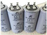 Condensatore del ventilatore di soffitto della SK, 2.5&3.5UF/350VAC